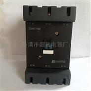 GSC1(CJX4-d)-115交流接觸器