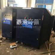 青岛UV光解废气除臭设备 光氧等离子一体机