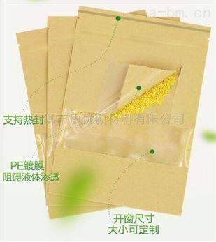 开窗牛皮纸袋 自封袋 自立茶叶密封袋