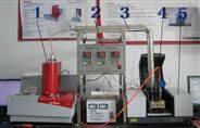 溫控熱紅聯用儀接口