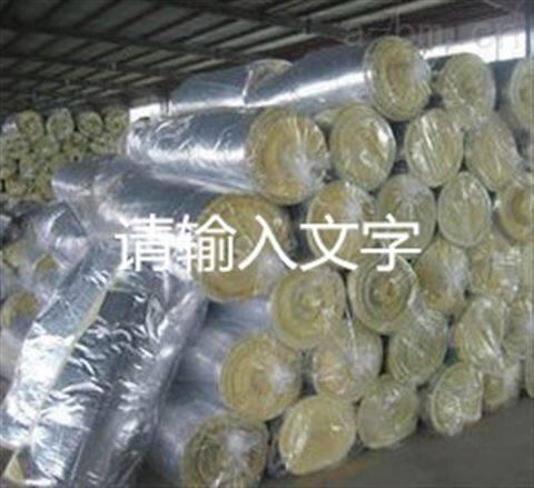 张家口热力管道保温专用高温玻璃棉毡