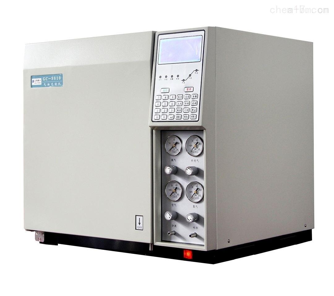 水质苯系物的测定 气相色谱法